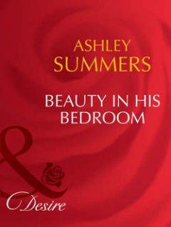 beauty-in-his-bedroom