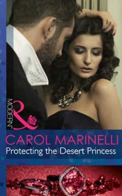 protecting-the-desert-princess