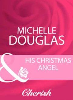 his-christmas-angel