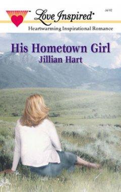 his-hometown-girl