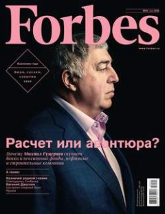 forbes-01-2016