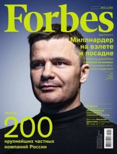 forbes-10-2015