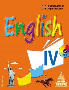english-4-mp3