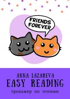 easy-reading-