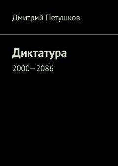 -20002086