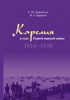 -19141918