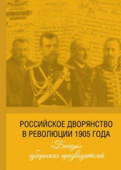 -1905-laquoraquo-