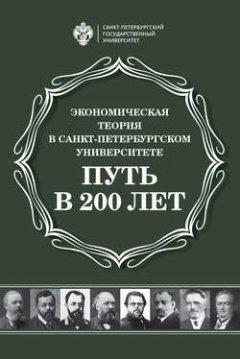 -200-