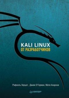 kali-linux-