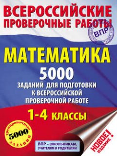 -5000-1-4-