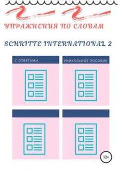 -schritte-international-2