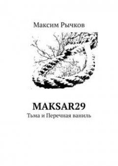maksar29-