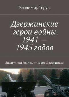 -19411945-