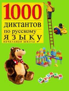 1000-