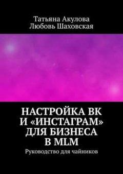 -mlm-
