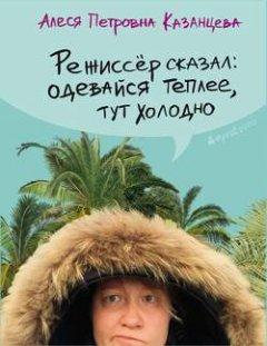 собраться..Пивка пьяные русские девчонки порно видео извиняюсь, но