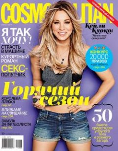 cosmopolitan-06-2014