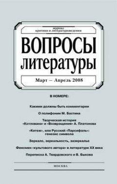 -2-2008