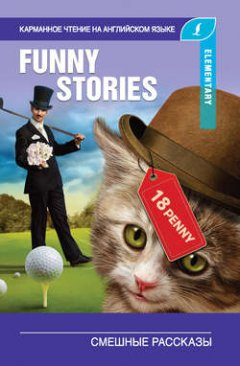 -the-funny-stories