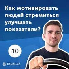 10-kpi-