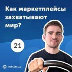 21-e-commerce-2019