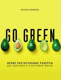 go-green-
