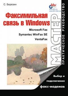 -windows
