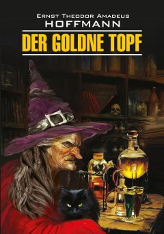 der-goldne-topf-
