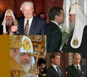 Святые угодники Кремля