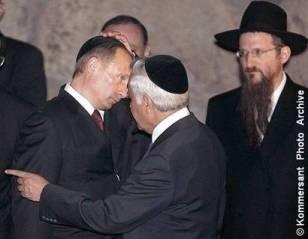 Путин В.В. Кому служит?