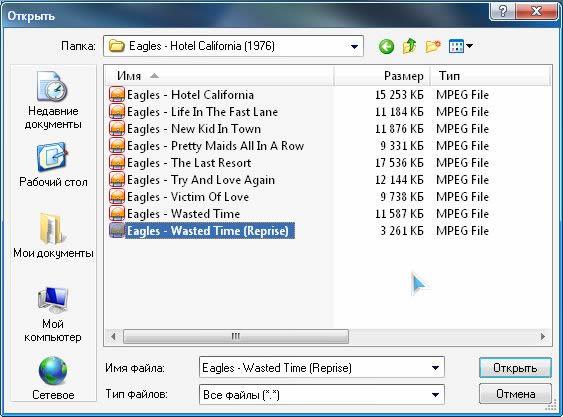 Загрузка файлов на сервер журнала и размещение их в публикации