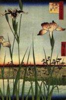 Япона - поэзия