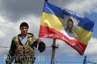 Святой Афон благословляет защитников Новороссии