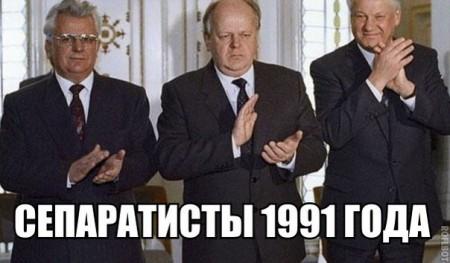 Чей Крым ? Чей Донбасс ?
