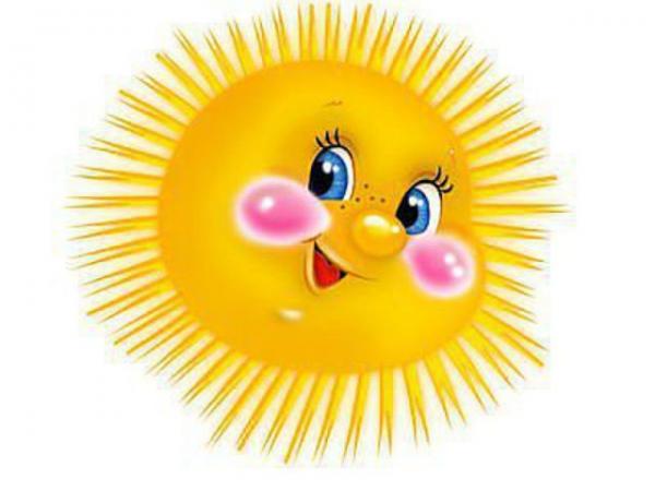 доя тебя льется солнышко веселое нам