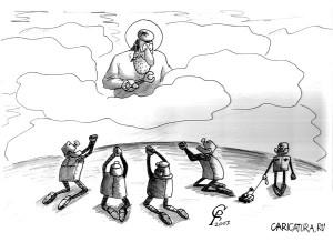Молитва - примирения программа..