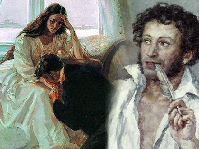 c Пушкин Евгений Онегин сочинение рассуждение по произведению А c Пушкин Евгений Онегин сочинение рассуждение по произведению