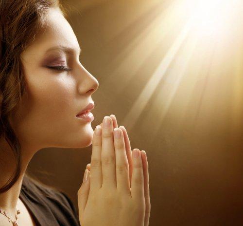 Моя молитва