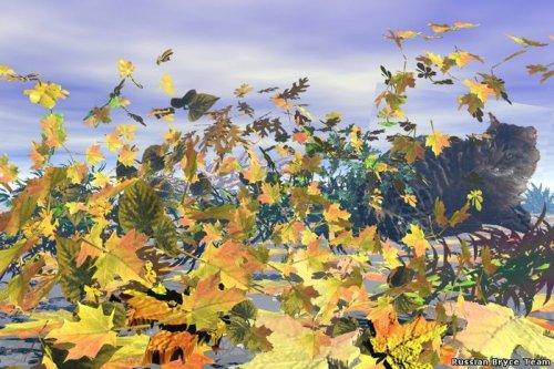 За плечи… обнимала… осень…