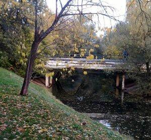 Осенняя прогулка (прочитала)