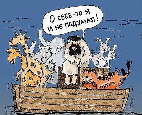 """Конкурс """"ОСЕННИЙ, ГЛАГОЛЬНЫЙ"""""""