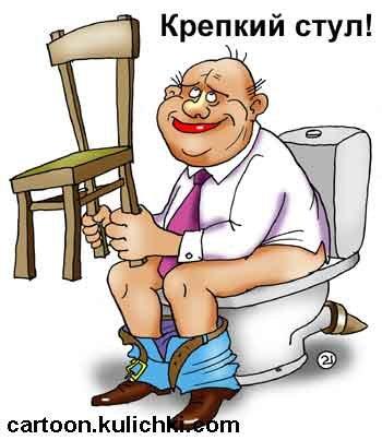Нормальный стул