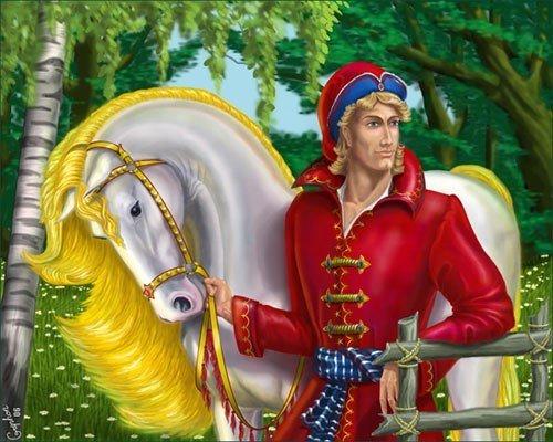 Сказка о том как Иван, на царской дочке женился