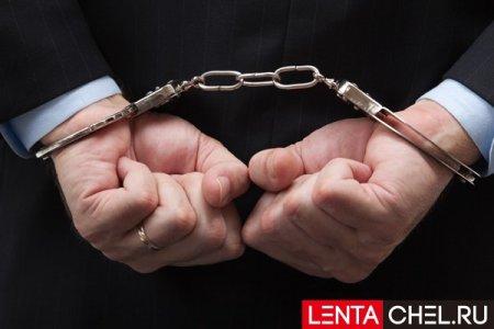 Коррупция и Правосудие