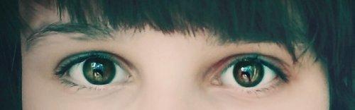 Когда смотрю в твои глаза