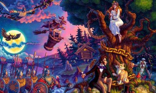 Стихотворение Пушкина у лукоморья дуб зеленый, анализ стихотворения