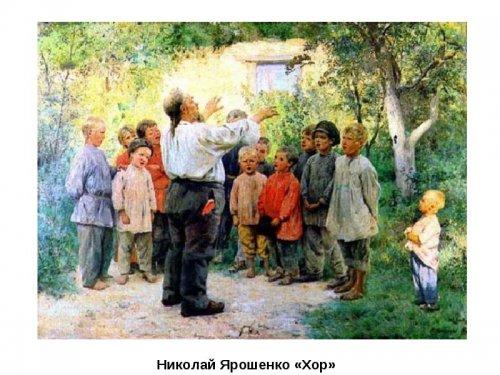 Всем чем прожила Россия (кавер)