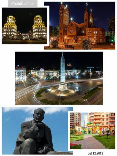 Возвращение в Минск