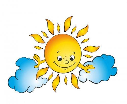 Солнце моё...