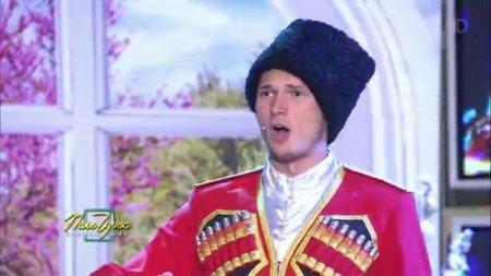 "Песня ""Маруся! Раз, два, три,.."""